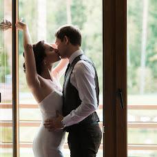 Wedding photographer Anastasiya Sakharova (AnastasiaSugar). Photo of 16.01.2017