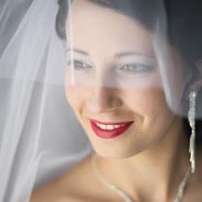 Wedding photographer Aleks Novik (bobik389). Photo of 22.02.2015