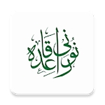 Noorani Qaida 1.0.1