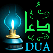 Daily Routine Dua's