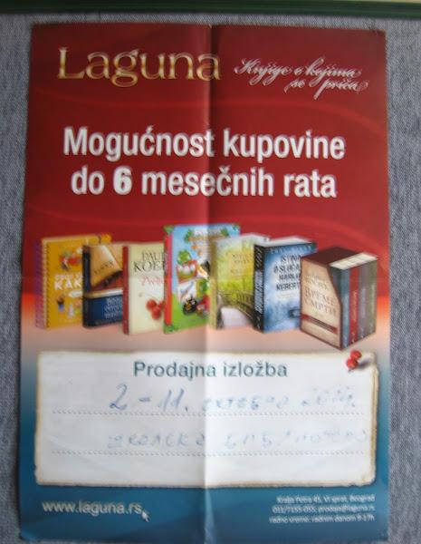 Photo: Лагунун плакат