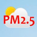 PM2.5注意報