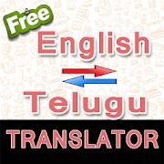 English to Telugu and Telugu to English Translator