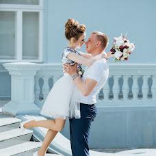 Wedding photographer Olga Cekhovaya (ponfi). Photo of 05.05.2017