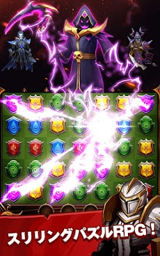 Conqueror & Puzzles : マッチ3 RPGゲームのおすすめ画像3
