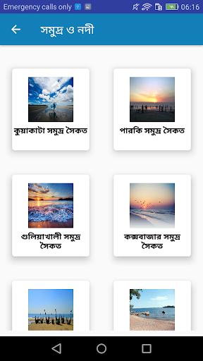 Travel Guide screenshot 3