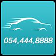 구미 스피드대리운전 icon