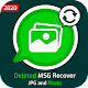 Recover Deleted chat, video Photo and all files APK