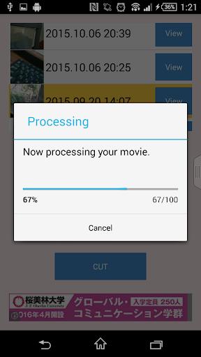 無料工具AppのMovie Cutter 動画から好きなところを抜き出す!|記事Game