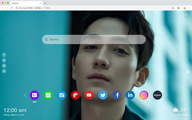 Zhu Yilong New Tab & Wallpapers Collection