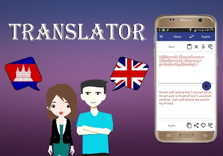 Khmer To English Translator - náhled