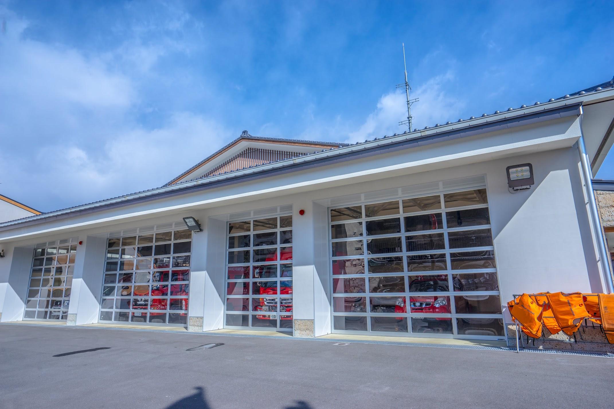 日光消防署