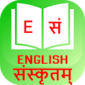 English to Sanskrit Dictionary Advanced Free icon
