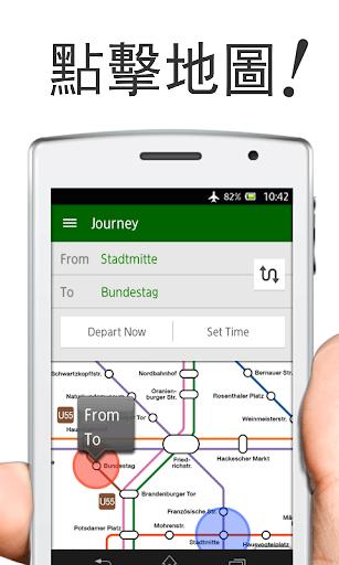 Transit Germany by NAVITIME