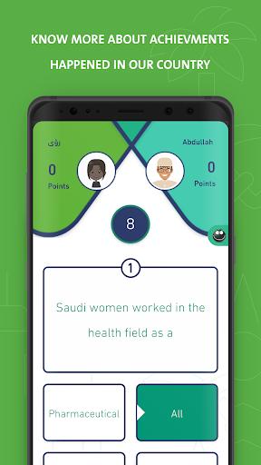TAHADI 2.2.1 screenshots 3