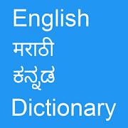 English To Marathi and Kannada
