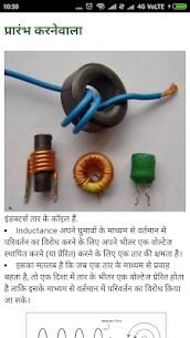 Learn Electronics(Hindi) App Download For Android 4