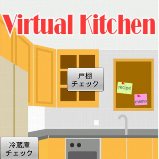【食材管理】バーチャルキッチン 遊戲 App LOGO-硬是要APP
