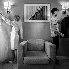 Fotograful de nuntă Vlad Pahontu (vladPahontu). Fotografia din 05.12.2018