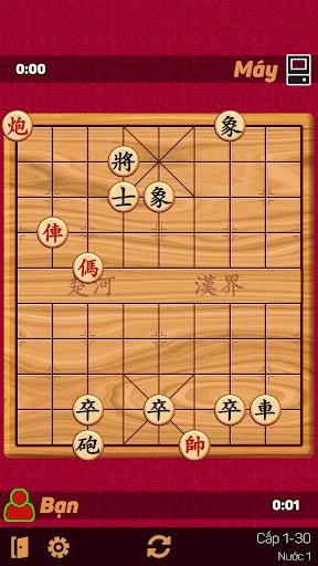 Cu1edd Tu01b0u1edbng Khu00f3 Nhu1ea5t - Co Tuong Offline (no online) 2.4.3 screenshots 5