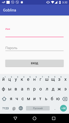 u0413u043eu0440u043eu0434 u0441u0435u0440u0432u0438u0441 orange screenshots 1