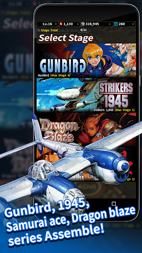 STRIKERS 1945 Collection screenshot 2