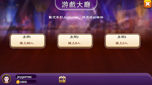 3 player Mahjong - Malaysia Mahjong  screenshots 5