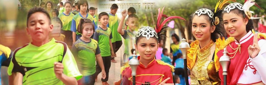 กีฬาภายใน ประจำปีการศึกษา 2557