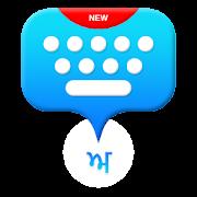 Punjabi Voice Typing Keyboard - Speech To Text