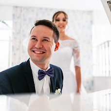 Wedding photographer Nikita Chaplya (Chaplya). Photo of 21.11.2016