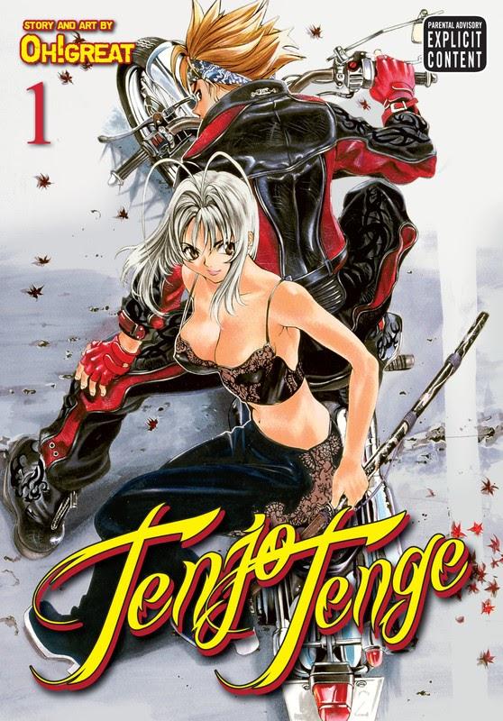 Tenjo Tenge (2011) - complete