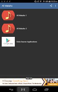 Download Ali Makaho For PC Windows and Mac apk screenshot 1