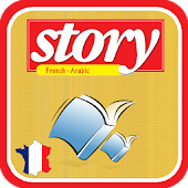 French Stories (FR-AR)
