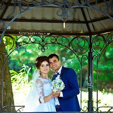 Wedding photographer Natalya Kuzmina (inpoint). Photo of 04.11.2017