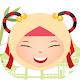 Download Basic Mandarin Language For PC Windows and Mac