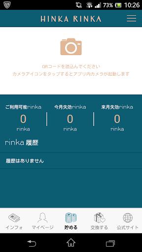 HINKA RINKA App 1.0.4 Windows u7528 3