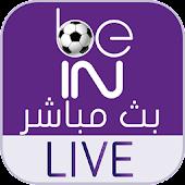 بث مباشر لمباريات مجانا Prank