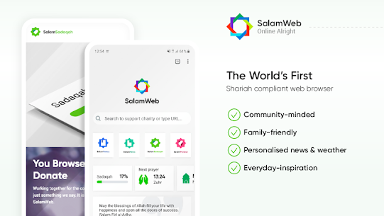 SalamWeb Browser App Download For Android and iPhone 1