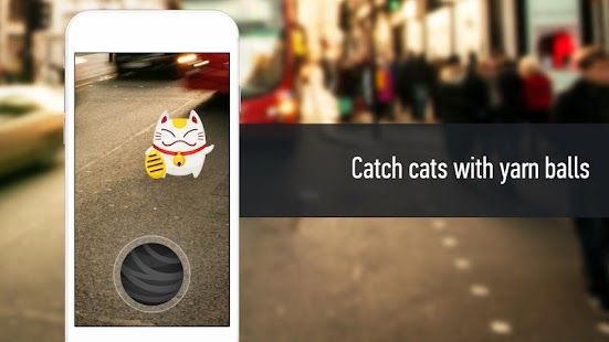Gatos IR screenshot