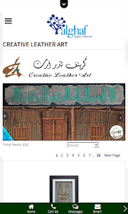 Al Ghaf- screenshot thumbnail