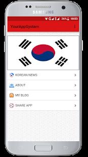 All Korean News - náhled
