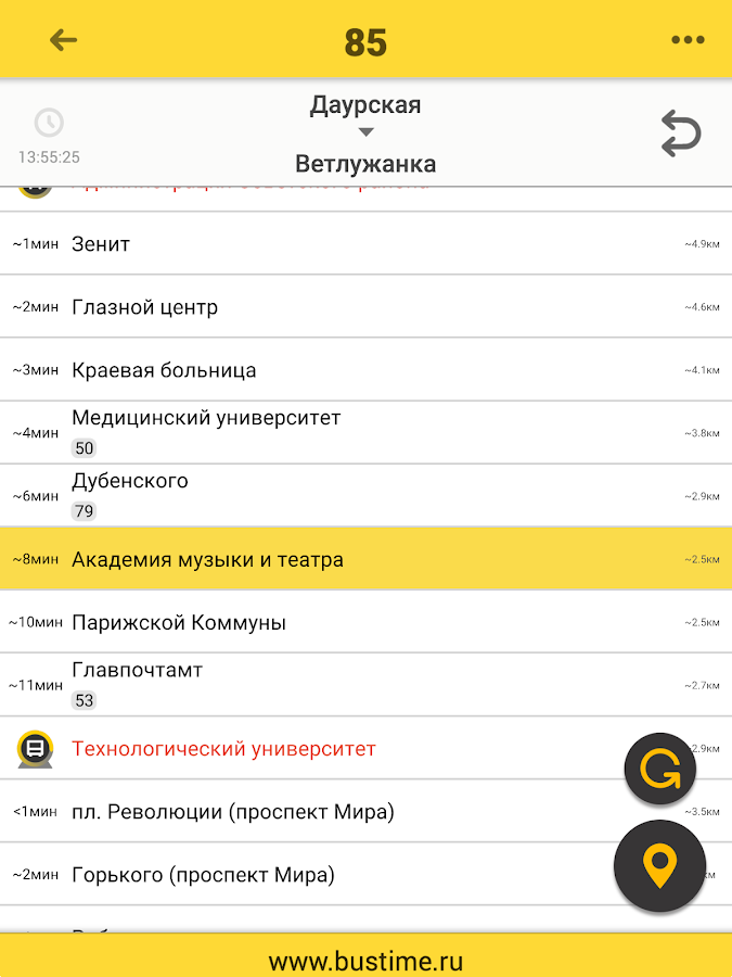 Bustime: Время Автобуса- screenshot
