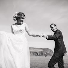 Wedding photographer Aleksandr Vinogradov (Vinogradov). Photo of 25.10.2017