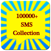 SMS Collection 2016
