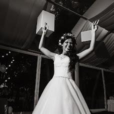 Wedding photographer Anastasiya Kuzina (id22513326). Photo of 14.08.2017