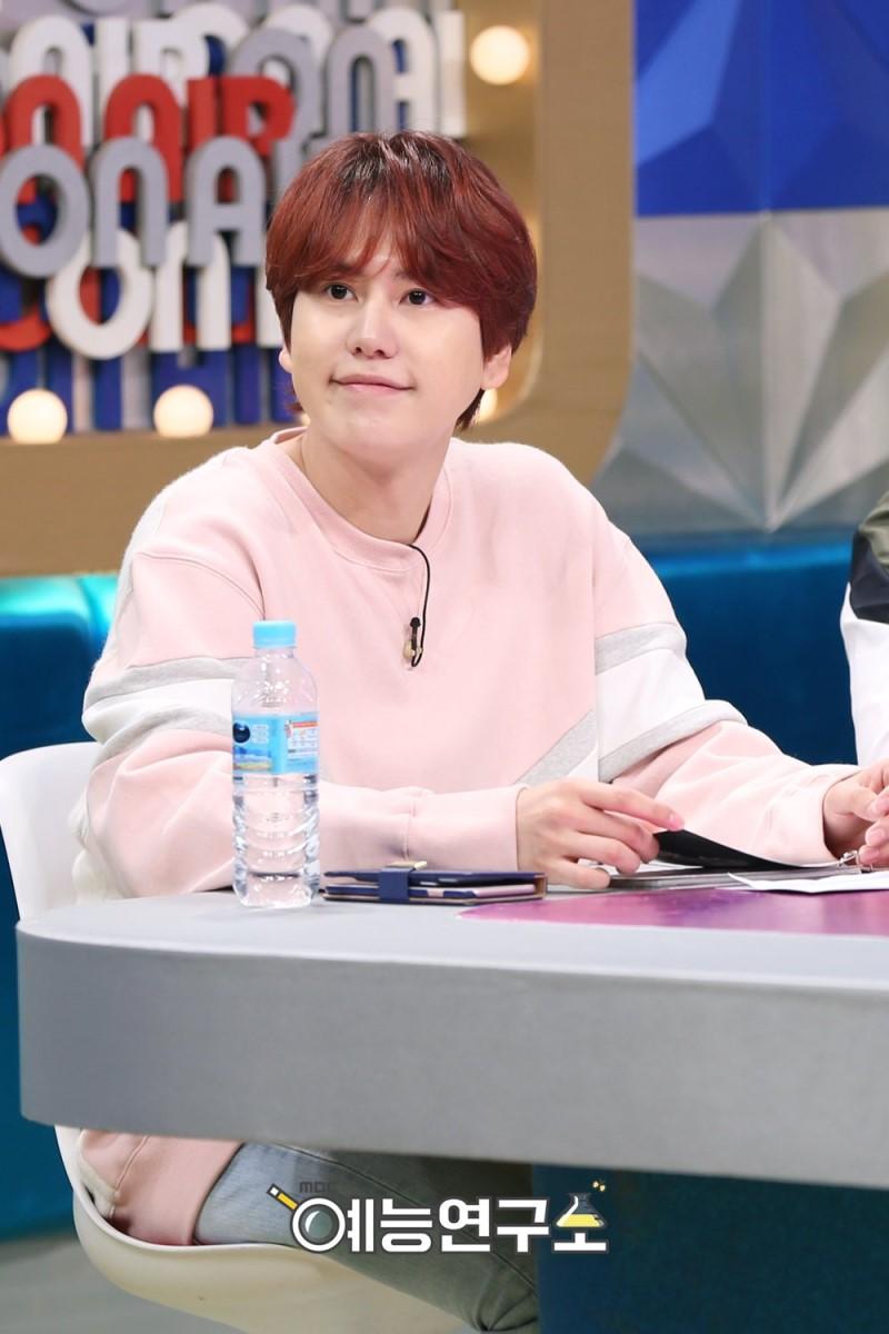 seunghoon kyuhyun radio star 2