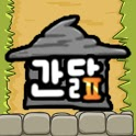 Woorimal Merge icon