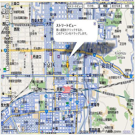 日本ストリートビューマップ - 日本街景地図