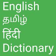English to Tamil and Hindi