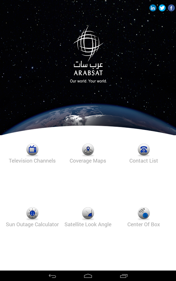 ARABSAT- screenshot